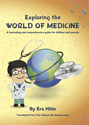 Exploring-the-world-of-medicine